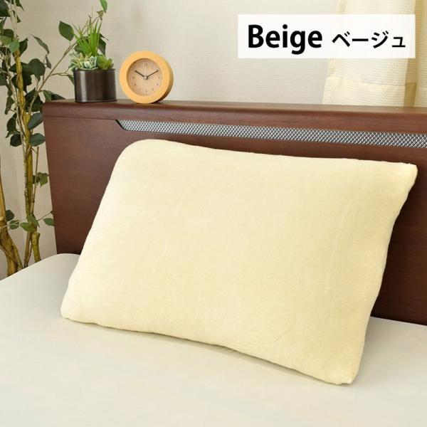 枕カバー 昭和西川 のびのびタオル 綿100%パイル 抗菌 防臭 ピローケース フリーサイズ|futon|11