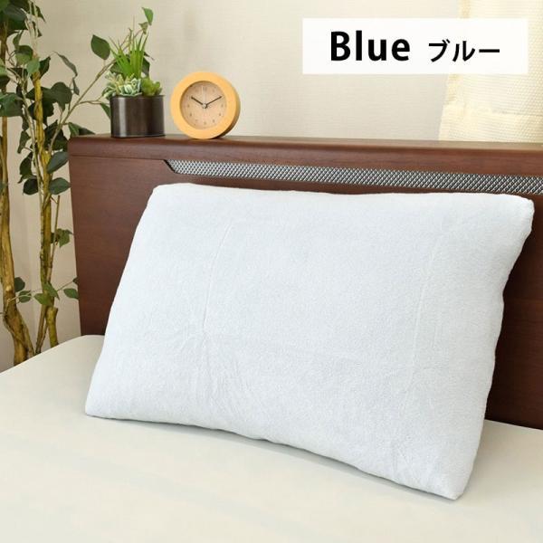枕カバー 昭和西川 のびのびタオル 綿100%パイル 抗菌 防臭 ピローケース フリーサイズ|futon|12