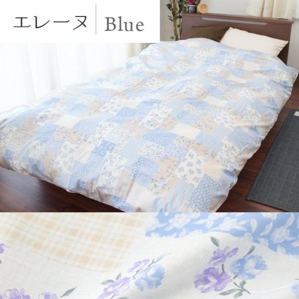 掛け布団カバー シングル 綿100% 日本製 Westy 花柄 ペイズリー柄 チェック柄 掛布団カバー|futon|07