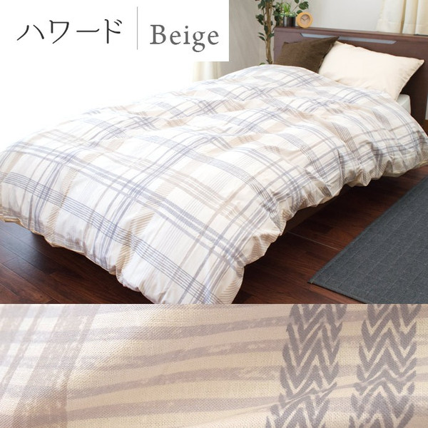 掛け布団カバー シングル 綿100% 日本製 Westy 花柄 ペイズリー柄 チェック柄 掛布団カバー|futon|08