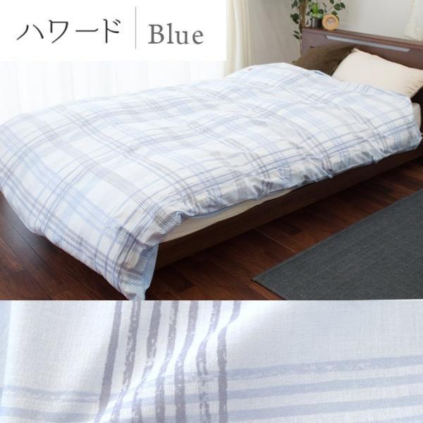 掛け布団カバー シングル 綿100% 日本製 Westy 花柄 ペイズリー柄 チェック柄 掛布団カバー|futon|09