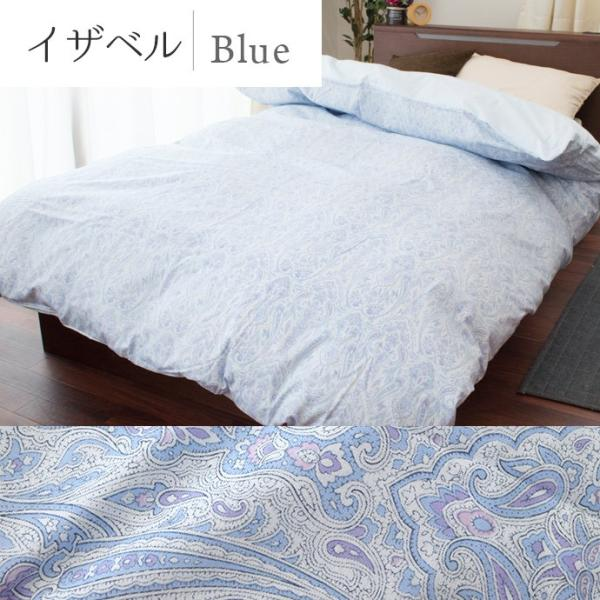 掛け布団カバー シングル 綿100% 日本製 Westy 花柄 ペイズリー柄 チェック柄 掛布団カバー|futon|14