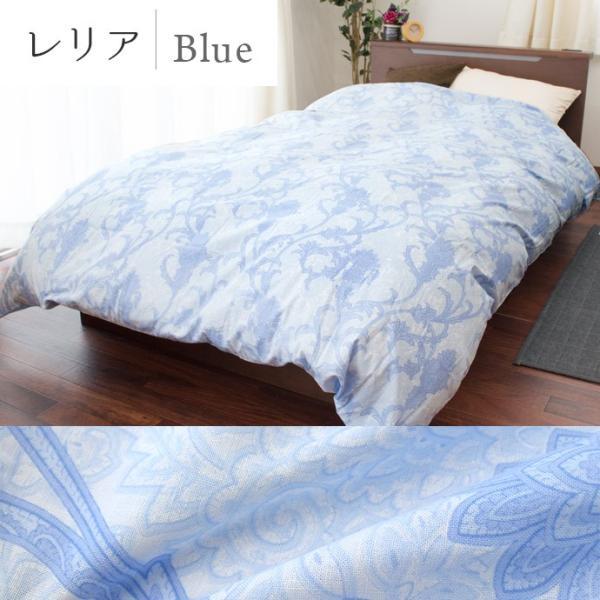 掛け布団カバー シングル 綿100% 日本製 Westy 花柄 ペイズリー柄 チェック柄 掛布団カバー|futon|11