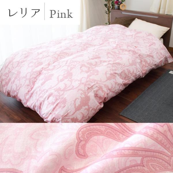 掛け布団カバー シングル 綿100% 日本製 Westy 花柄 ペイズリー柄 チェック柄 掛布団カバー|futon|10