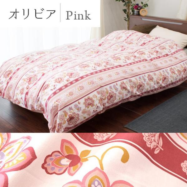 掛け布団カバー シングル 綿100% 日本製 Westy 花柄 ペイズリー柄 チェック柄 掛布団カバー|futon|12