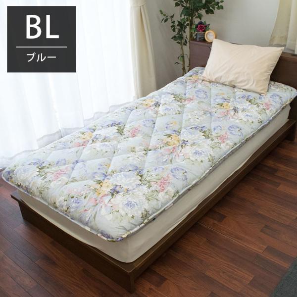 敷布団 敷き布団 シングル 日本製 極厚 体圧分散 羊毛(ウール)混 三層式 プロファイル敷きふとん|futon|09