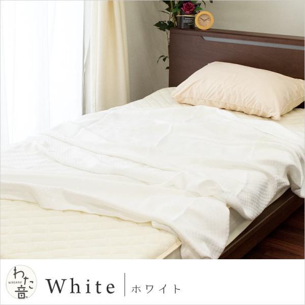 タオルケット 今治 シングル 日本製 朱子織り スーピマコットン タオルケット わた音|futon|16