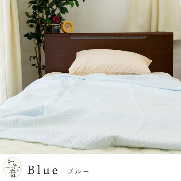 タオルケット 今治 シングル 日本製 朱子織り スーピマコットン タオルケット わた音|futon|17