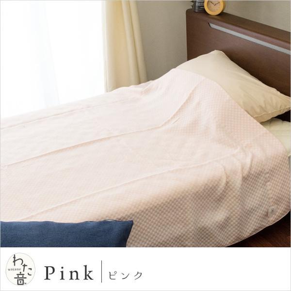 タオルケット 今治 シングル 日本製 朱子織り スーピマコットン タオルケット わた音|futon|18
