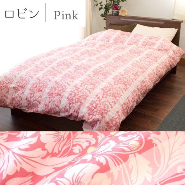 掛け布団カバー シングル 綿100% 日本製 Westy 花柄 ペイズリー柄 チェック柄 掛布団カバー|futon|20