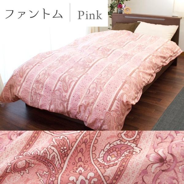掛け布団カバー シングル 綿100% 日本製 Westy 花柄 ペイズリー柄 チェック柄 掛布団カバー|futon|22