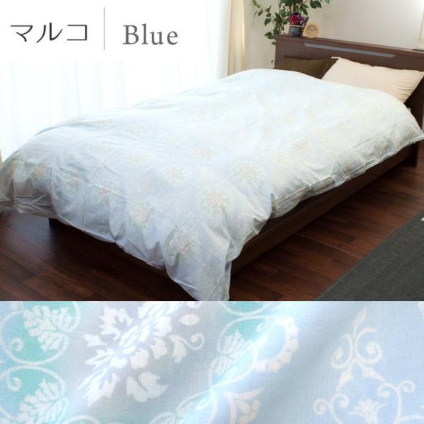 掛け布団カバー シングル 綿100% 日本製 Westy 花柄 ペイズリー柄 チェック柄 掛布団カバー|futon|19