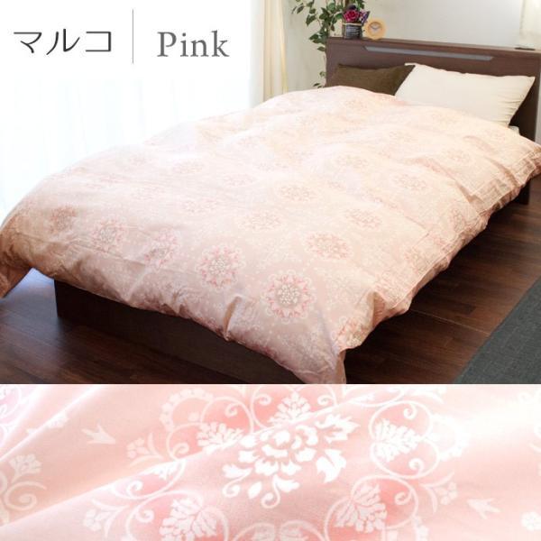 掛け布団カバー シングル 綿100% 日本製 Westy 花柄 ペイズリー柄 チェック柄 掛布団カバー|futon|18