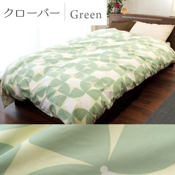 掛け布団カバー シングル 綿100% 日本製 Westy 花柄 ペイズリー柄 チェック柄 掛布団カバー|futon|17