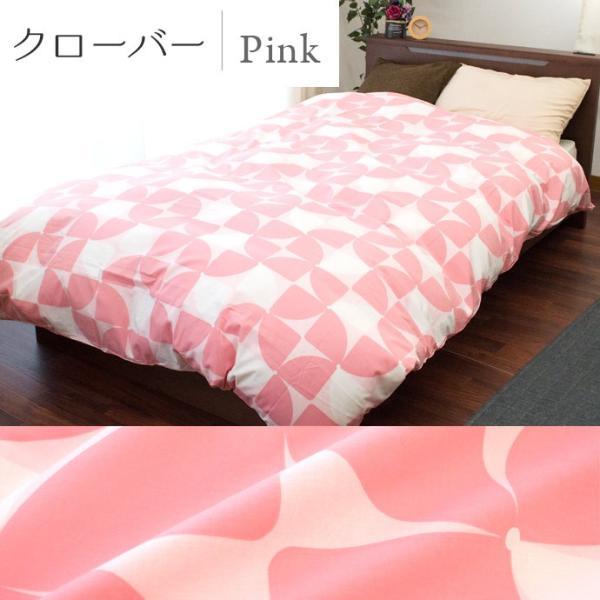掛け布団カバー シングル 綿100% 日本製 Westy 花柄 ペイズリー柄 チェック柄 掛布団カバー|futon|15