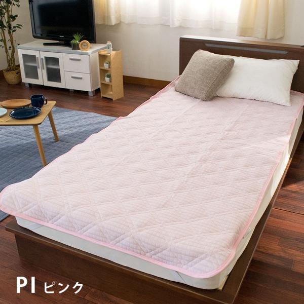 敷きパッド シングル 春 夏 吸水 速乾 シンカー夏目 敷パッド 洗えるパットシーツ|futon|09