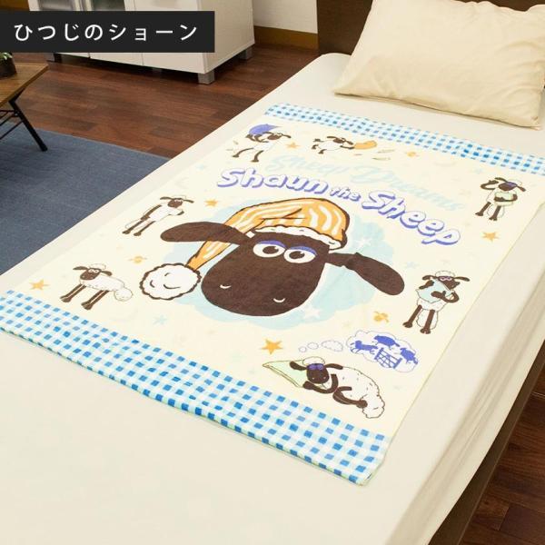 キャラクターお昼寝タオルケット 85×115cm 綿100% 大判バスタオル 洗えるケット|futon|15