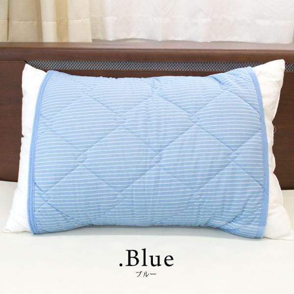 冷感 ひんやり枕パッド 43×63cm用 東京西川 接触冷感 タオル地 リバーシブル 枕カバー|futon|12