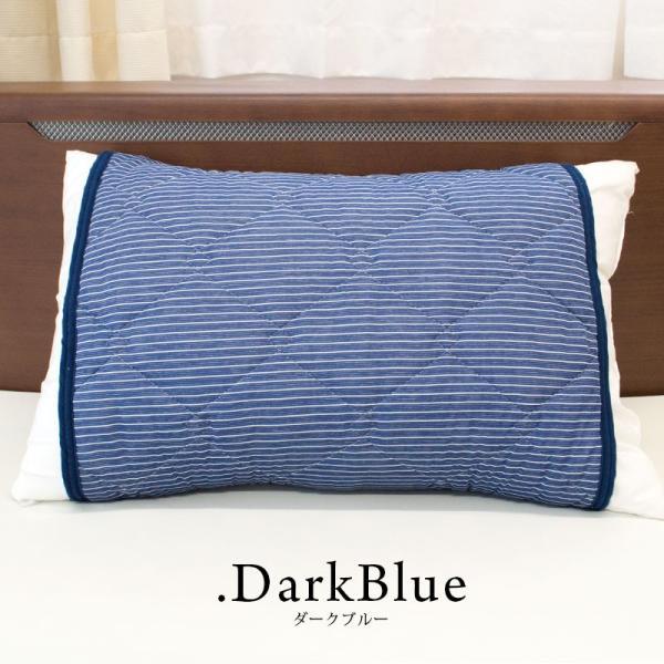 冷感 ひんやり枕パッド 43×63cm用 東京西川 接触冷感 タオル地 リバーシブル 枕カバー|futon|13