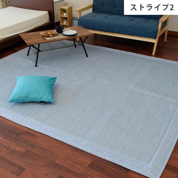 訳あり ひんやり涼感ラグ 3畳 200×240cm 夏 夏用 ストライプ柄 ボーダー 接触冷感ラグ|futon|11
