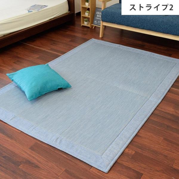 訳あり ひんやり涼感ラグ 1.5畳 130×185cm 夏 夏用 ストライプ柄 ボーダー 接触冷感ラグ futon 11