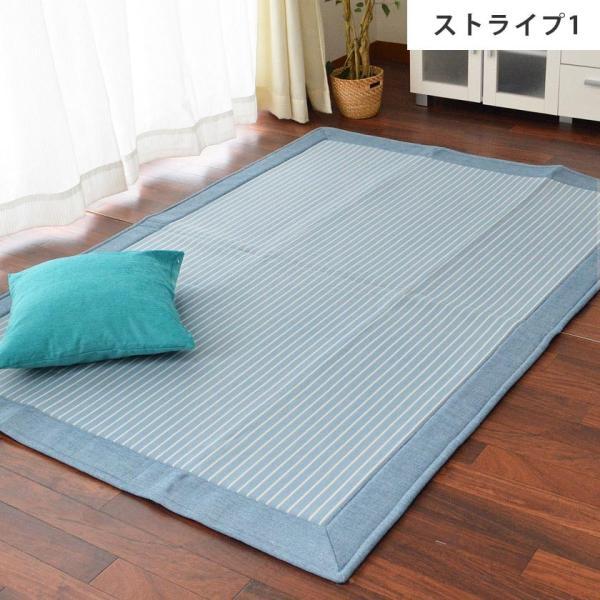 訳あり ひんやり涼感ラグ 1.5畳 130×185cm 夏 夏用 ストライプ柄 ボーダー 接触冷感ラグ futon 10