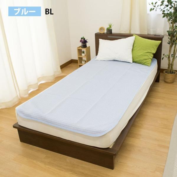 ひんやり敷きパッド シングル 接触冷感 ハニカム 冷感ラッセル 洗えるパットシーツ 敷パッド|futon|07