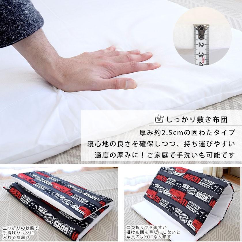 固わた敷き布団、敷き布団は三つ折りで収納、二つ折りも可能