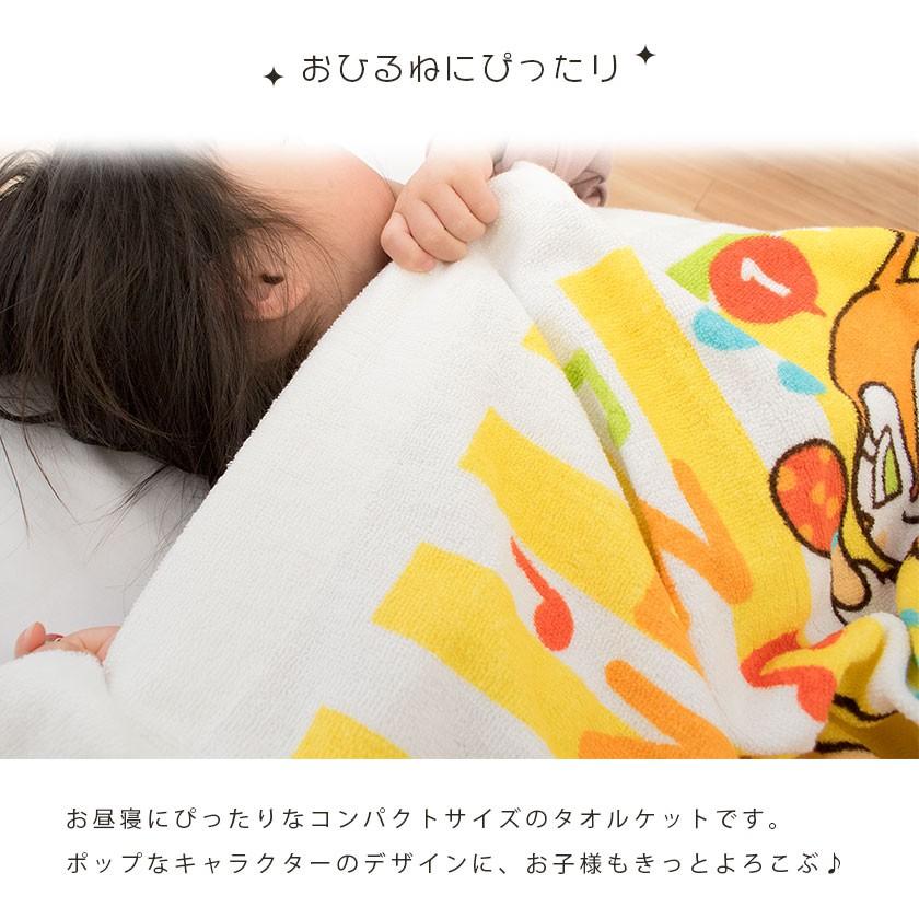 お昼寝布団との併用にぴったりサイズ