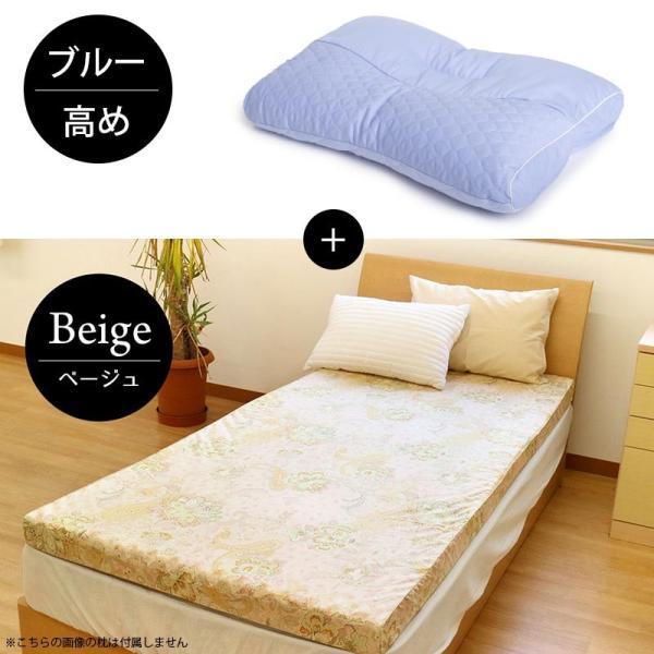 布団セット シングル 西川 健康敷きふとん 80mm 専用カバー付き + もっと肩楽寝 枕 2点セット futon 20