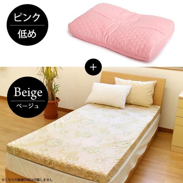 布団セット シングル 西川 健康敷きふとん 80mm 専用カバー付き + もっと肩楽寝 枕 2点セット futon 19