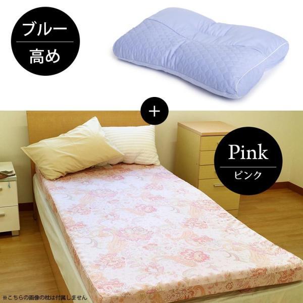 布団セット シングル 西川 健康敷きふとん 80mm 専用カバー付き + もっと肩楽寝 枕 2点セット futon 22