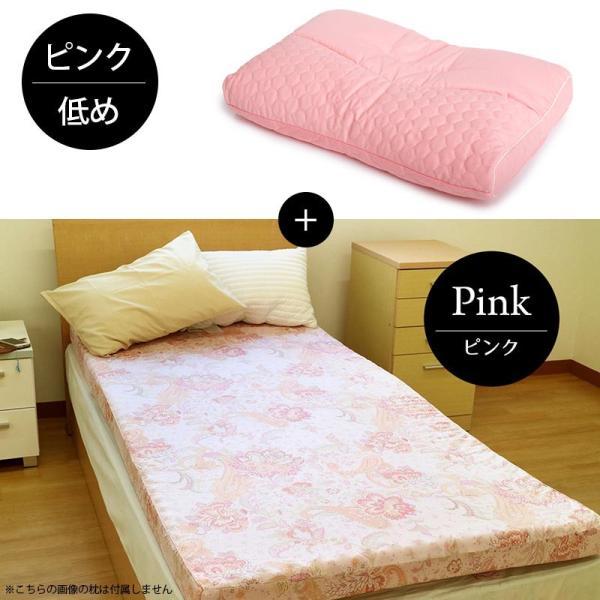 布団セット シングル 西川 健康敷きふとん 80mm 専用カバー付き + もっと肩楽寝 枕 2点セット futon 21