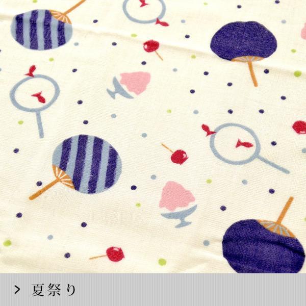 フェイスタオル 【夏】 日本製やわらか表ガーゼ&裏パイル てぬぐい|futon|13