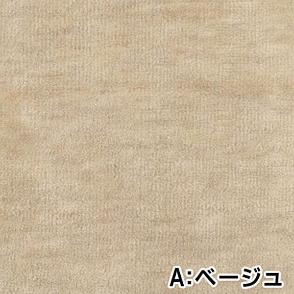 カーペット 2畳 176×176cm 日本製 絨毯 ペット対応 抗菌 フリーカット タマズライフ|futon|07