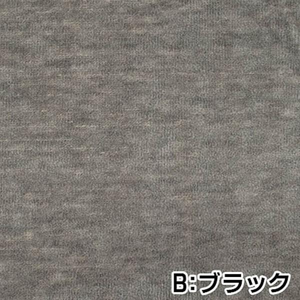 カーペット 2畳 176×176cm 日本製 絨毯 ペット対応 抗菌 フリーカット タマズライフ|futon|08