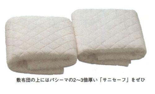 パシーマ 龍宮 脱脂綿 ガーゼ 敷きパッド 日本製 国産 内祝い ギフト お祝い お見舞い プレゼント 快眠 アレルギー アトピー ハウスダスト ぜんそく 健康寝具をお探しの方に