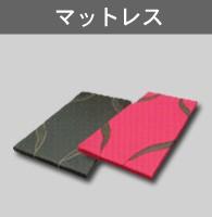 西川エアー AIR コンディショニング マットレス ムアツ布団 進化形 三層特殊立体構造 ウレタン 敷布団