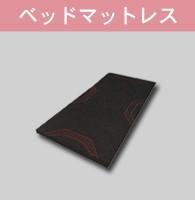 西川エアーSI AIRSI AIRプレミアムモデル ベッドマットレス