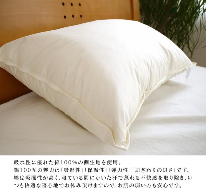 京都西川の羽根枕-04