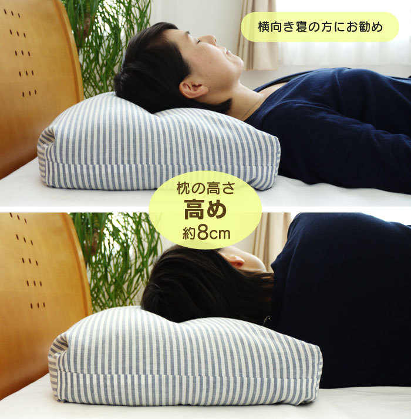 除湿そば枕-高め-10