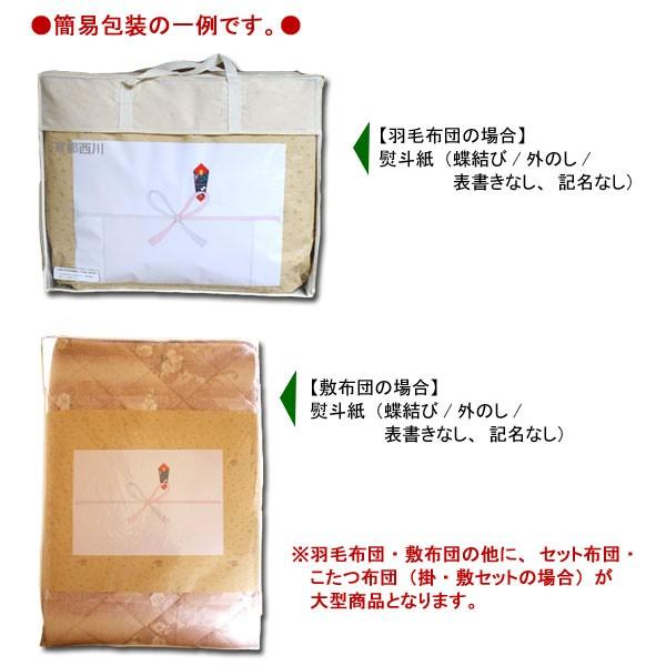 包装紙-例