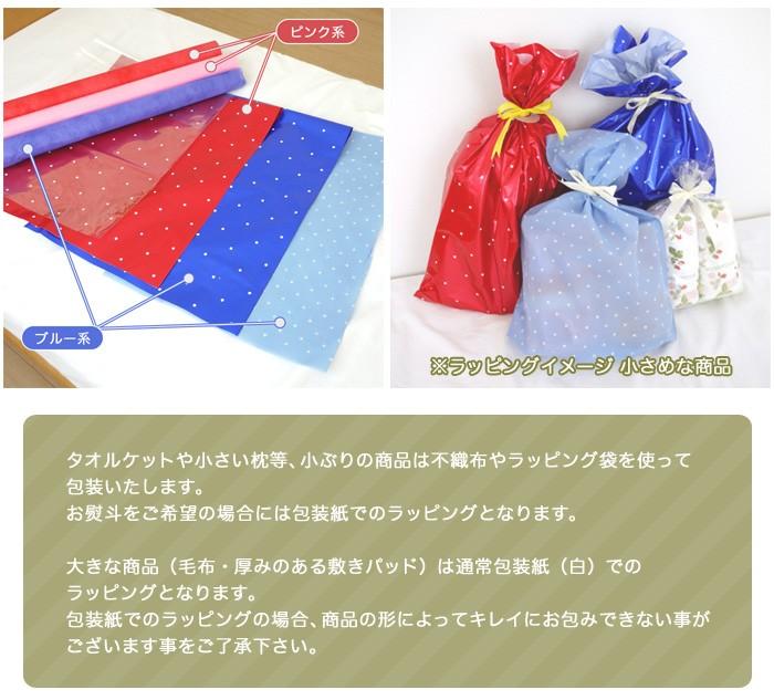 包装紙-イメージ