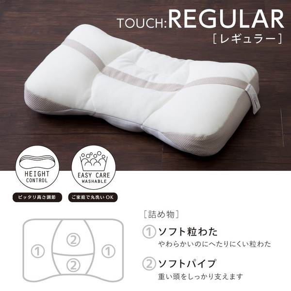 枕 ストレスフリーピロー 約35×56cm じぶんの力で体をケアする 光電子 リピュア 洗える リカバリー 自己回復力 Repure|futontanaka|18