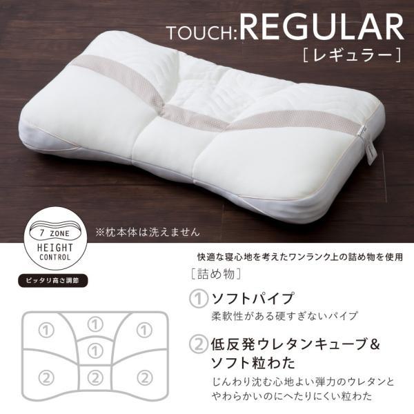枕 ストレスフリーピロー MAX マックス 63×40cm じぶんの力で体をケアする 光電子リピュア Repure 自己回復力を高める|futontanaka|16