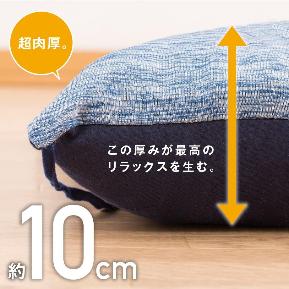 厚み約10cm