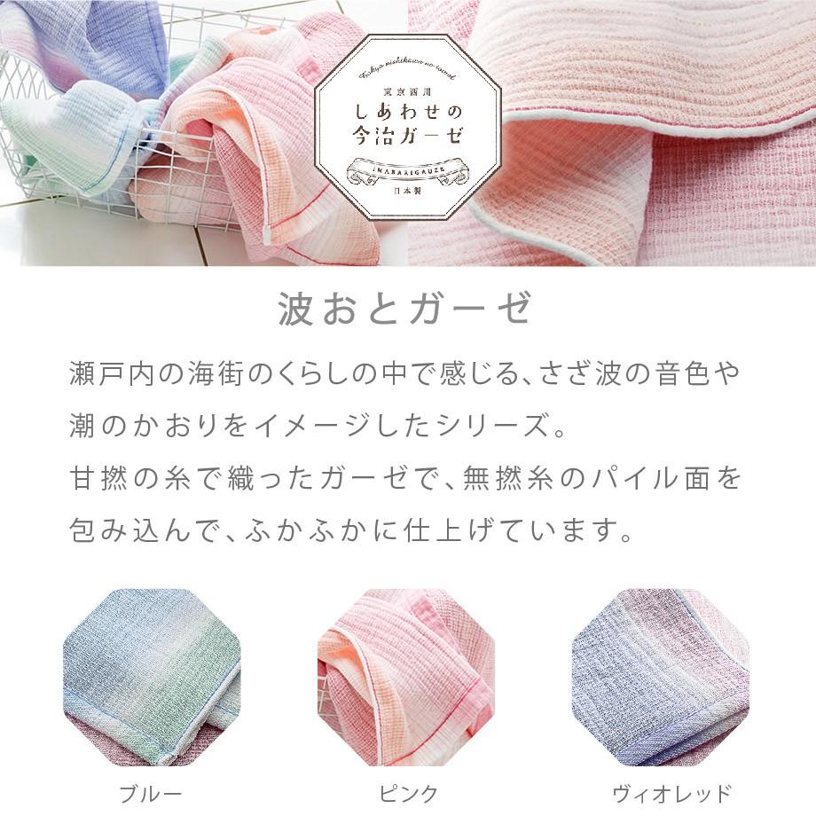 甘撚りの糸で織ったガーゼで、無撚糸のパイルを包み込みふかふかに仕上げています