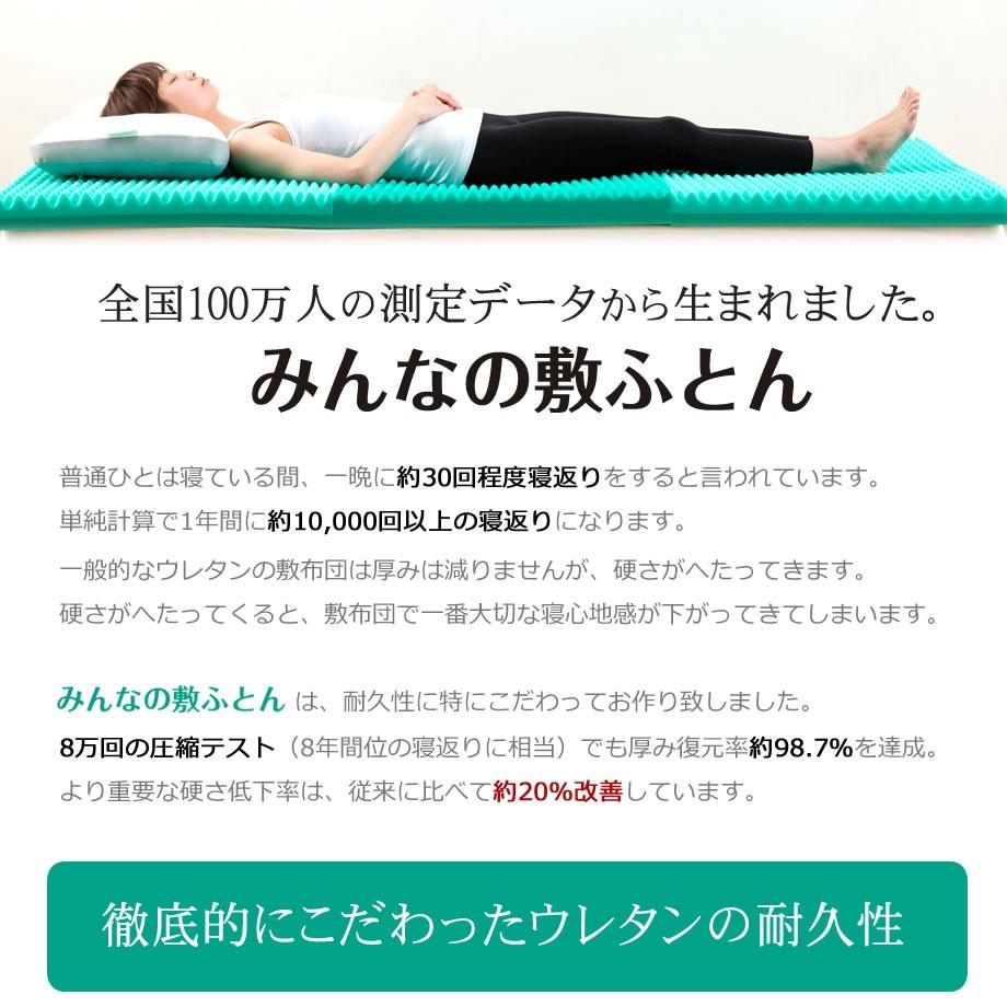 オーダーメイドまくらを作る寝具専門店じぶんまくら・ふとんタナカ