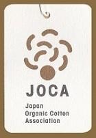 日本オーガニックコットン協会タグ