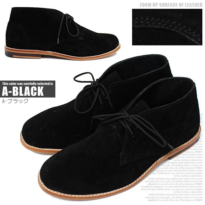 本革 レザーブーツ ブラック